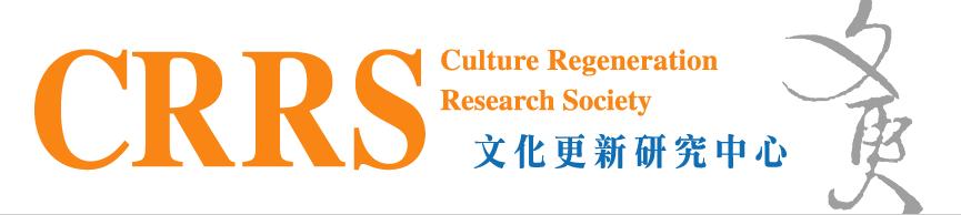 CRRS_Logo