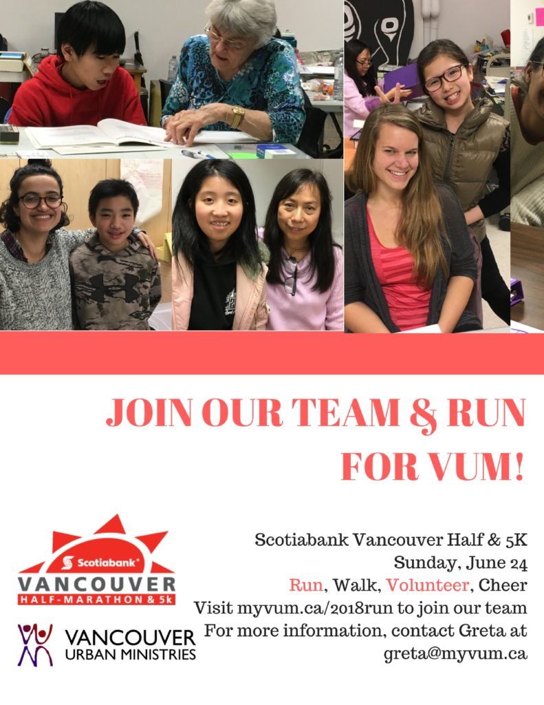 JOIN OUR TEAM AND RUN FOR US TODAY!-1